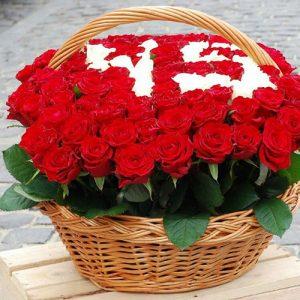 101 роза с числами в корзине на юбилей Трускавец