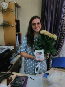 Доставка квітів Трускавець