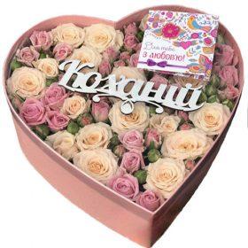 Коробка «Коханій» мікс троянд