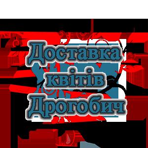Доставка квітів Дрогобич фото